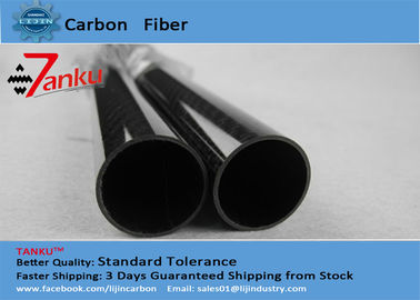 China Carbon fiber tube ,25mm*23mm*500mm, carbon fiber tube from manufactuer supplier