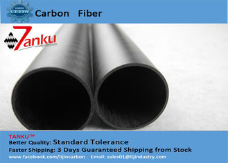 China 100% Full carbon fiber tube 25mmx23mmx1000mm , mould pressing carbon fiber supplier