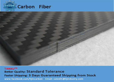 China 5.0mm*500mm*600mm carbon fiber plate sheet mixed glass fiber supplier